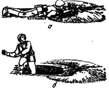 метание гранаты лежа